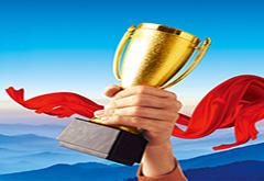 热烈祝贺中建源公司获得荣誉证书