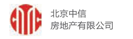 北京中信房地产有限公司