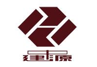 永丰工业厂房及配套设施B2地块B-3厂房