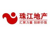 北京珠江房地产开发有限公司
